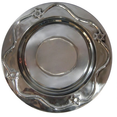 Star of David Aluminum Serving Bowl