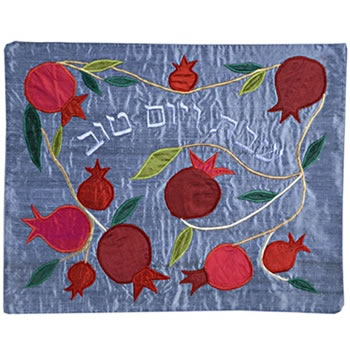 Blue Pomegranates Silk Challah Cover by Yair Emanuel
