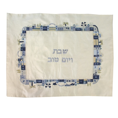 Jerusalem Border Embroidered Silk Challah Cover by Yair Emanuel