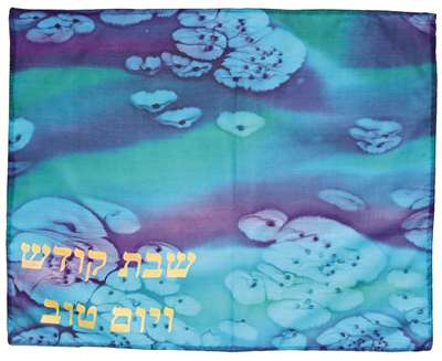 Blue Waves Silk Challah Cover