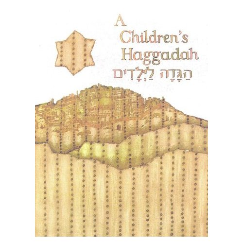 Children's Haggadah