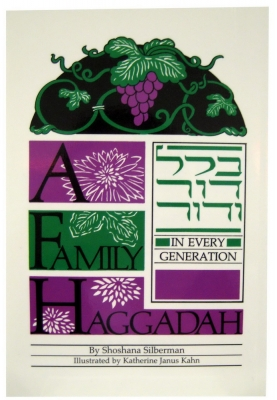 Family Haggadah I, by Shoshana Silberman