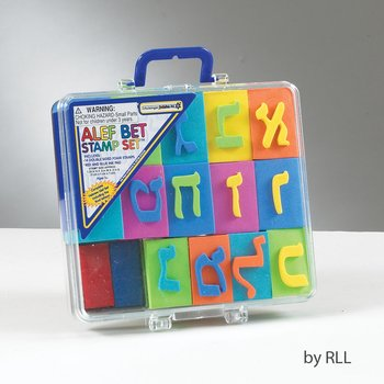 Alef Bet Rubber Stamp Set