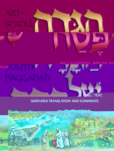 Artscroll Youth Haggadah-Hardcover