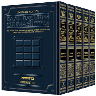 Baal Haturim Chumash - 5 Volume Slipcased Set