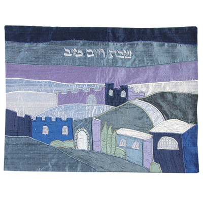 Blue Jerusalem Silk Challah Cover, by Yair Emanuel