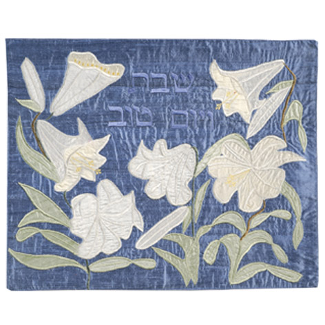 Blue Lillies Silk Challah Cover, by Yair Emanuel