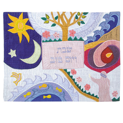 Creation Silk Challah Cover, by Yair Emanuel