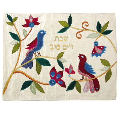 Doves Silk Challah Cover, by Yair Emanuel