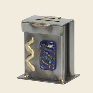 Metal  & Glass Tzedakah Box small, by Gary Rosenthal