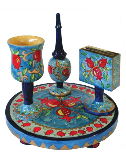 Pomegranate Havdalah Set, by Yair Emanuel