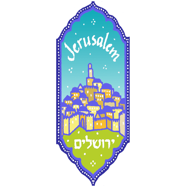 Jerusalem Car Mezuzah by Mickie Caspi