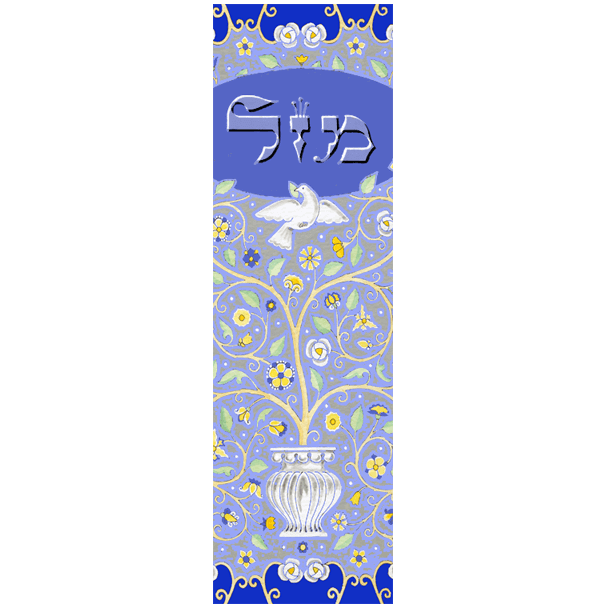 Mazel Dove Car Mezuzah by Micke Caspi
