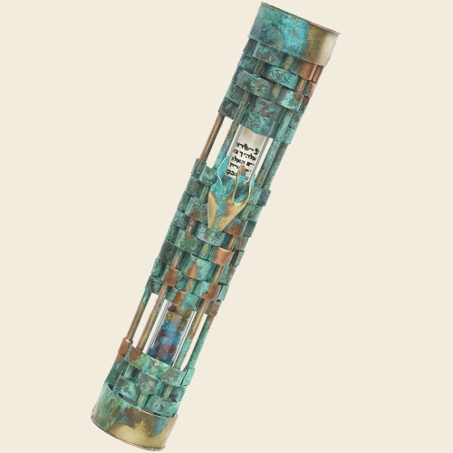 Woven Patina Wedding Mezuzah for Groom\'s Glass, by Rosenthal