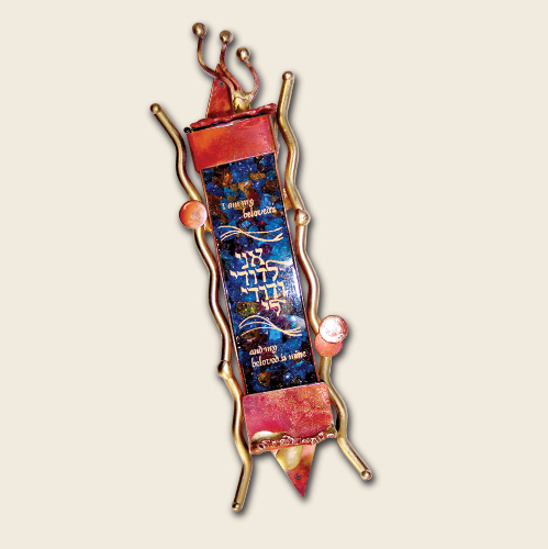 Ani L\'Dodi Wedding Mezuzah, by Gary Rosenthal