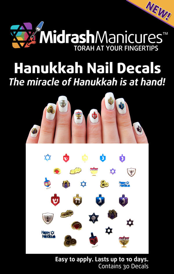 Chanukah Fashion/Beauty