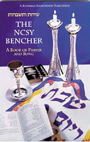 NCSY Bencher- A Book of Prayer and Song