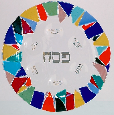 Mosaic Glass Seder Plate, by Tamara Baskin