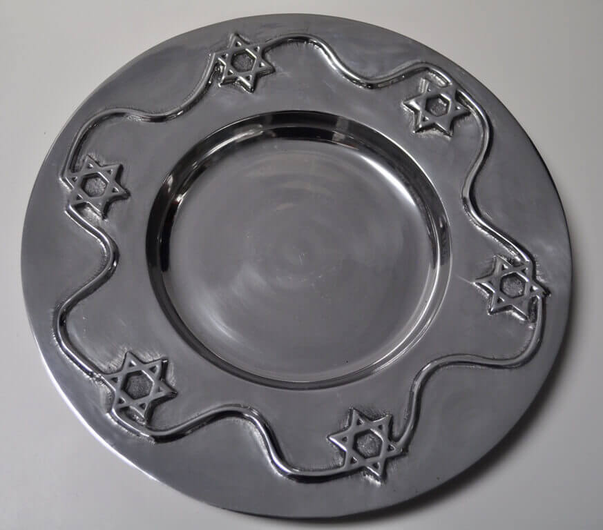 Star of David Aluminum Serving Plate