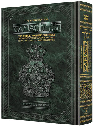 Stone Edition Tanach:Hunter Green Student Size Hardcover
