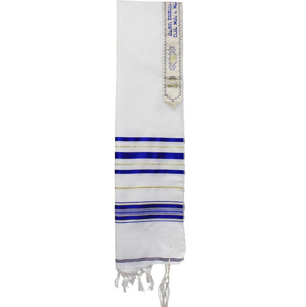 Royal Blue and Gold Tradtional Style Tallit
