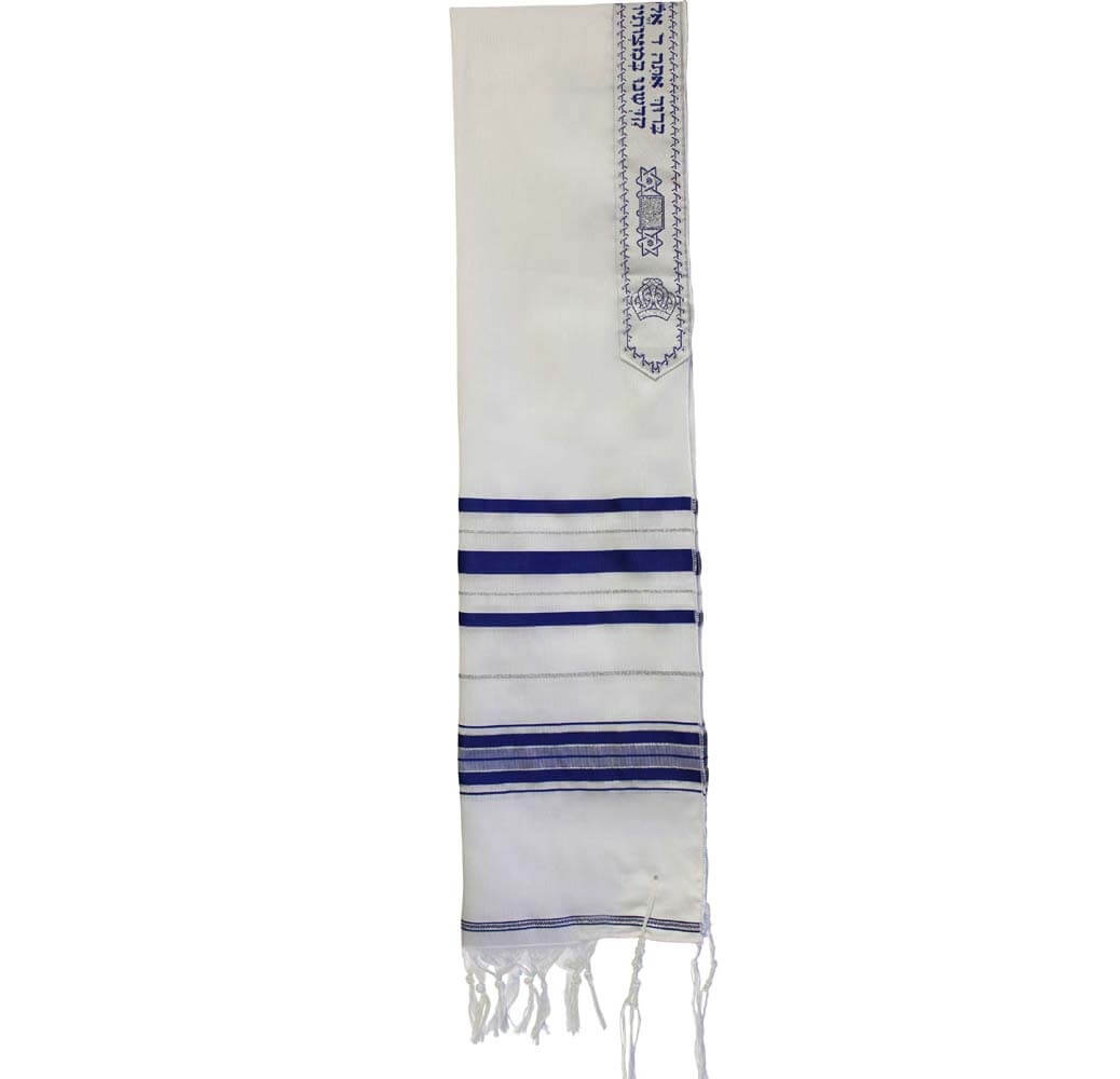 Royal Blue and Silver Tradtional Style Tallit
