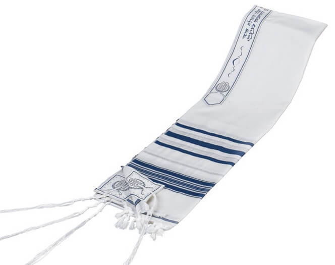 Wool Tallit, Blue/Silver (see sizes & pricing)