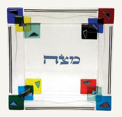 Four Corners Matzah Plate, by Tamara Baskin