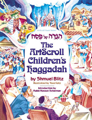 Art Scroll Children's Haggadah-Hardcover