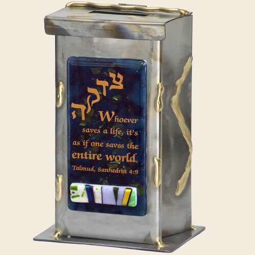 """Saves a Life\"" Tzedakah Box x-large, by Gary Rosenthal"