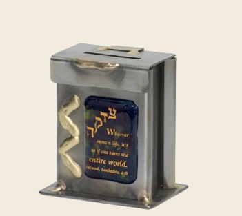 "\'\'Saves a Life"" Tzedakah Box small, by Gary Rosenthal"